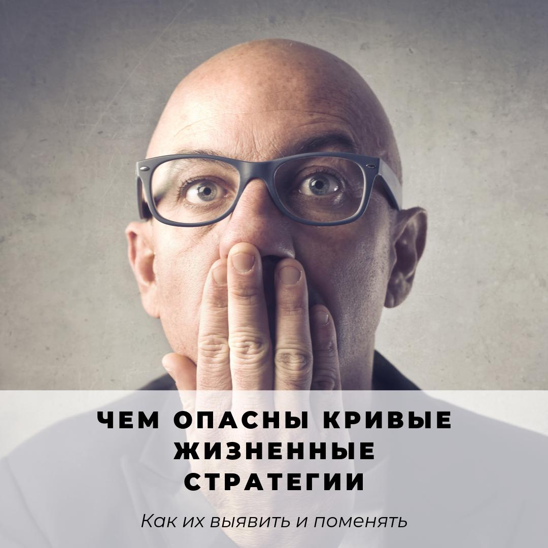 Пахоруков Андрей. Кривые Стратегии по Методу Макулова