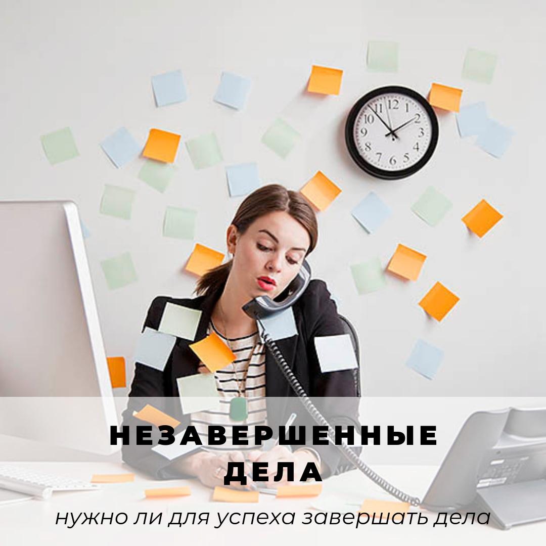 Пахоруков Андрей. Незавершенные дела