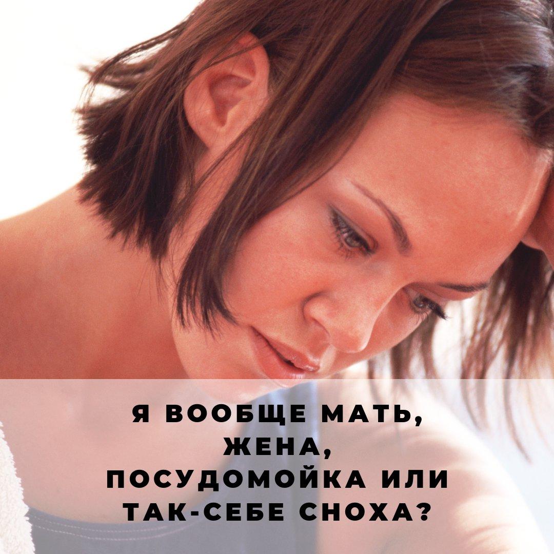Пахоруков Андрей. Я вообще мать, жена, посудомойка или так себе сноха