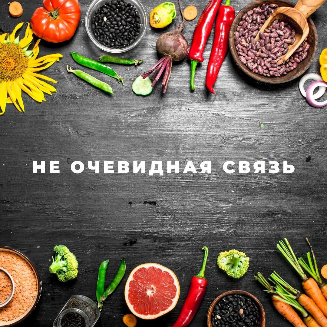 Пахоруков Андрей. Не очевидная связь способа получения еды и денег